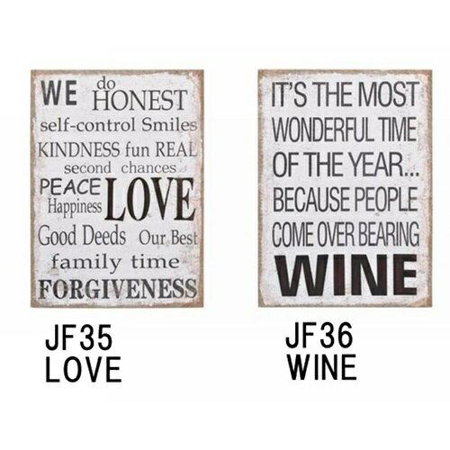 ジュートキャンパス H LOVE【JF35】I WINE【JF36】□【J4】【壁面装飾 壁掛け 男前インテリア ディスプレイ ウォールデコ シンプル モノトーン カルナック】