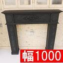 マントルピース【MPR1000-B BKAG】□【送料無料 エイジング加工 アンティーク加工 マントルピース インテリア 暖炉 国産 日本製 新色 …