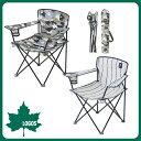 ロゴス デザインアームチェア カモフラ ピンストライプ 73174044 73174046 □【M5】 折りたたみ 折り畳み イス チェア グレー 迷彩 椅…
