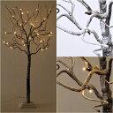 クリスマス LEDブランチツリー Lサイズ RJXN3113BR RJXN3113GD RJXN3113WH □ LEDツリー インテリア デコレーション 装飾 飾り イルミ…
