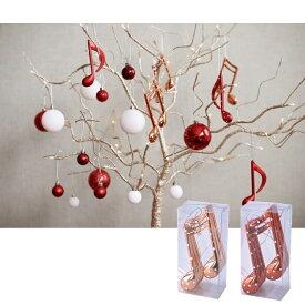 クリスマス パーティー オーナメント 連符3個セット TKXN3039CH TKXN3039RD □□ PL1 SPICE スパイス 装飾 デコレーション ディスプレイ インテリア 飾り付け おしゃれ プレゼント