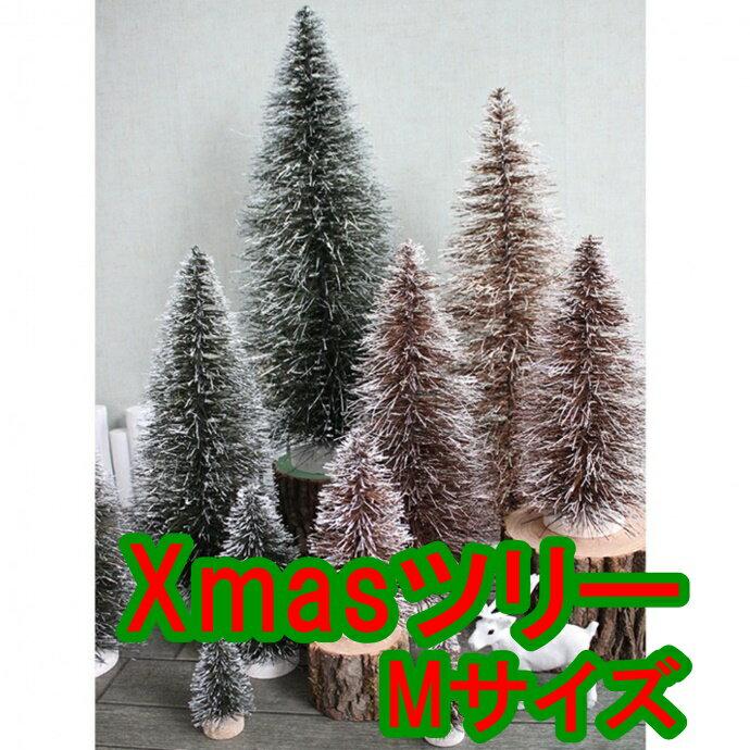 クリスマス スノーツリー Mサイズ DLXN3012BR DLXN3012GR □□ I1 SPICE スパイス ヌードツリー スノーパウダー ツリー 36CM 雪 シンプル 木製 シック 自然素材 ディスプレイ 松ぼっくり デコレーション ナチュラル プレゼント