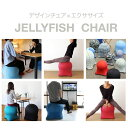 【WKC102RD WKC102BK】■JELLYFISH CHAIR RED BLACK【送料無料 イス バランスボール デザインチェア エクササイズ リビング 会社 職場 …