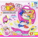 いつでもお医者さんセット HAC1617 □□ N1 HAC ハック 医者 おもちゃ なりきり 注射器 聴診器 おままごと ごっこ遊び ピンク かわいい…
