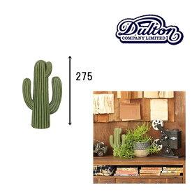 カクタスポット CACTUS E K655-657E □□ AL2 DULTON おしゃれ インテリア フェイク オブジェ サボテン 高さ27.5CM 造花 フェイクグリーン かわいい 置物 花 フラワー ディスプレイ ガーデン 雑貨 ダルトン プレゼント