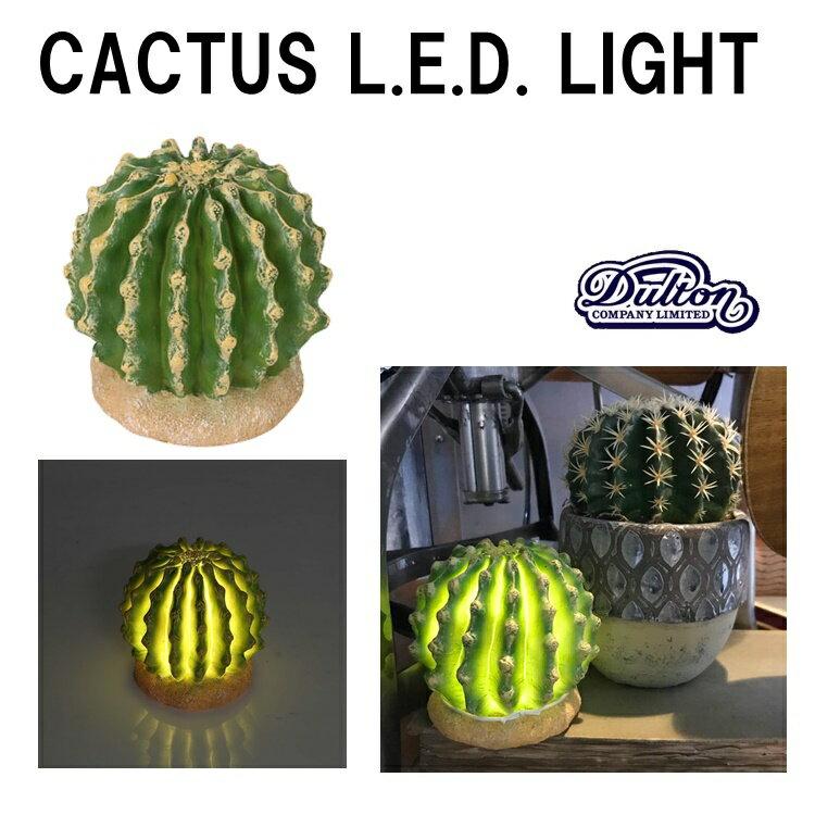 カクタス LED ライト CACTUS L.E.D. LIGHT TYPE-D G755-916D □【AR5】 カクタス LED ライト 光る サボテン 造花 フェイクグリーン オブジェ 置物 間接照明 花 フラワー ディスプレイ おしゃれ カワイイ ガーデン 雑貨 DULTON ダルトン