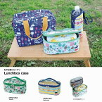 【SFVG1525】□【AL1】LunchBoxCaseTropicalNativesky【バックロハスフェス弁当袋保冷キャンプアウトドアランチバックアウトドアお花見花見ピクニック】【セール】