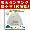ミッキーマウス 安心コンパクトフルシェード FOR MAMA 86003660 □□ OR8 LOGOS ロゴス シェルター サンシェード テント ディズニー キ…