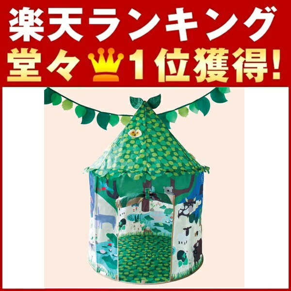 SPICE ABC bestiaire テント&リーフフラッグセット キッズテント ABC TENT&LEAF FLAG JAK1110 ABCテント プレゼント ラッピング無料 キッズ 子供 テントハウス プレイテント 子供部屋 男の子 女の子 誕生日