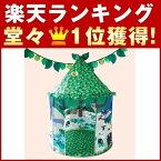 【JAK1110】ABCTENT&LEAFFLAG□【AR1】【キッズ子供キッズテントクリスマスプレゼント男の子女の子誕生日】