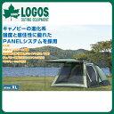 ロゴス neos PANELスクリーンドゥーブル XL 71805010 ■ タープ 日よけ テント キャノピー ファミリーテント 2ルーム ツールーム 簡単 …