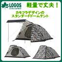 【テント】【5人用】ベーシックドーム・PLR XL(カモフラ) 71805026 □□ M3 LOGOS ロゴス ドームテント 日よけ 簡単 女子キャンプ グ…