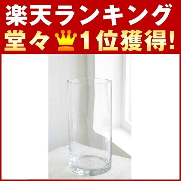 【HD-26】□ブレーン シリンダー 25 【COVENT GARDEN コベント ガーデン ガーデニング 水差し 花 ビン 花びん 花瓶 ガラス シンプル フラワーベース】