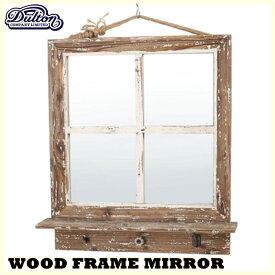ウッドフレーム ミラー K755-934 ■■ DULTON 鏡 ウッド 木製 ウッド アンティーク レトロ 壁掛け 店舗什器 リビング 玄関
