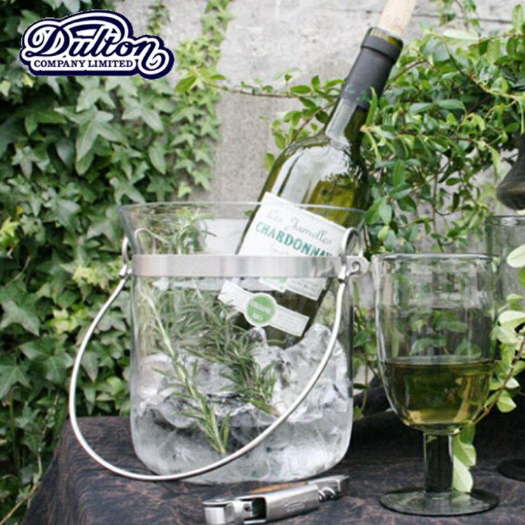 GLASS ICE BUCKET L ガラス アイスバケツ L K515-523L □□ AL2 DULTON ダルトン ガーデン パーティー ホームパーティー 氷入れ 氷 アイス ワインクーラー おしゃれ アイスペール ワインクーラー ベランピング グランピング プレゼント