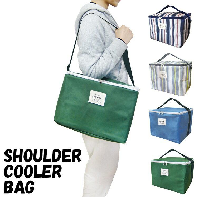 【クーポンでさらに値引き】 保冷バッグ 大容量 かわいい SHOULDER COOLER BAG CLB-0 □【B】 おしゃれ 折りたたみ クーラーバッグ ショルダーバッグ ショッピング バッグ エコ アウトドア レジャー ピクニック グランピング 肩掛け 運動会 遠足 エルコミューン