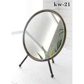 トリポッドラウンドミラー KW-21 □□ K2 COVENT GARDEN コベントガーデン コベント ガーデン アンティーク調 鏡 姿見 ミラー シャビー プレゼント