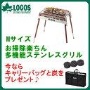 ロゴス eco-logosave チューブグリルプラス M 81062601 □ コンロ 大型 鉄板付き 高さ調節 お手入れ簡単 焼網 焼き網 グリル バーベキ…