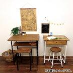 I&Wスクエアスツール91650002□【H2】椅子イスチェアいすブラウンホワイト茶茶色白背もたれなしスクエア四角スツール高さ45cmウッドアイアン木木製カフェインテリアおしゃれアンティーク北欧ナチュラルクレエ