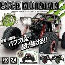 RCロックマウンテン □【M7】 4WD ラジコン オフロード レッド グリーン 赤 緑 大きい 10分の1 パワフル 電池式 自動車 塗装済 カッコ…
