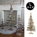 クリスマス 流木ツリー Lサイズ STXH3813 ■流木 木のツリー 木製 ウッド インテリア デコレーション 装飾 飾り ディスプレイ オーナメ…