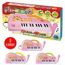 ミュージカルピアノ MYマイク付 □ R ミニピアノ キッズピアノ おもちゃ ピアノ ピンク ゲーム  子供のピアノ 乾電池式 キーボー…