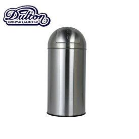 ダスト ビン サテン フィニッシュ 30L K555-425-30 □□ FL DULTON ダスト ボックス ごみ箱 インダストリアル 収納 インテリア ヴィンテージ 小物入れ ダルトン DALTON プレゼント
