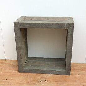 収納ボックス BO-UBOX-S ブラウン □□ H4 bosky オリジナル ボックス インテリア BOX ディスプレイ マルチボックス ナチュラル 収納 オリジナル 木 木製 国産 日本製 プレゼント