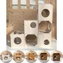 キャットタワー (1個) 木製 bos-cat-cl ■■ bosky 国産 日本製 職人手作り 天然木 クリア キャットハウス キャットボックス 猫 ねこ …