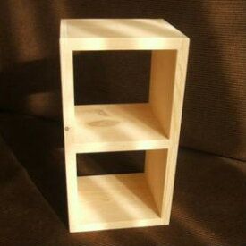 パイン無垢 CD&DVD BOX 2UNIT N 無塗装 CDBOX2-N ■■ bosky CDBOX DVDBOX BOX ラック 収納 マルチラック 木製 ナチュラル 北欧 国産 日本製 棚