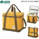 デザインクーラー25 AI-LIMITED □□ OR6 LOGOS ロゴス 保冷バッグ ソフトクーラー クーラーバッグ 保冷 保温 レジャ…