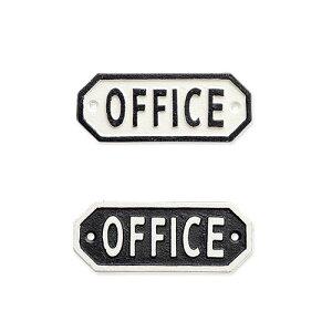 サインプレート OFFICE 63579 63580 □□ BL3 POSH LIVING オフィス 会社 会議室 ドアサイン アイアン DIY おしゃれ 無骨 壁付 店舗サイン インテリア プレゼント