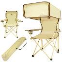 サンシェードアームチェア HAC2340 2020モデル □□ HAC 日よけ付 椅子 スポーツ観戦 日陰 耐荷重80kg 収納 アウトドア キャンプ 運動…