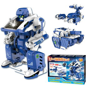 ラジコン ロボット ソーラーロボ 3IN1 HAC2352 □□ U1 HAC ハック おもちゃ 組立 工作 変形 メカ プラモデル 玩具 キッズ おとな こども クリスマス ギフト プレゼント 作って遊ぶ かっこいい