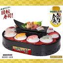電池式回転寿司 錦 HAC2413 □□ Q2 HAC ハック お寿司メーカー 電池式 家庭用 回転 おすし お寿司パーティー パーティー ホームパー…