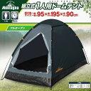 組立式1人用ドームテント HAC2695 ◆◆ M4 HAC ハック 一人用テント ソロキャンプ ひとりキャンプ 車中泊 組立簡単 フ…