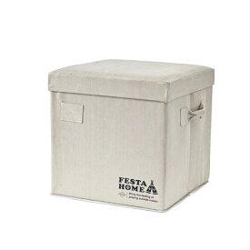 FESTA HOME ストレージチェア スクエア ベージュ SFFL1723BE □□ PL15 SPICE スツール 収納ベンチ 収納ボックス 折りたたみ イス 衣類収納 おもちゃ箱 おしゃれ プレゼント