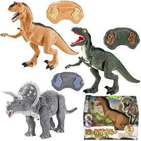 恐竜ラジコン ジュラザウラー 4728 □□ RL PL2 トップエース ラジコン 恐竜 トリケラトプス ティラノサウルス ジュラシック おもちゃ かっこいい キッズ おとな コレクション ギフト