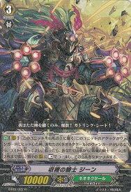 【中古】 トレカ ヴァンガード ブースターパック 第5弾 双剣覚醒 収穫の騎士 ジーン BT05/022 R