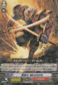 【中古】 トレカ ヴァンガード エクストラブースター 第1弾 コミックスタイル 双剣士 MUSASHI EB01/010 R