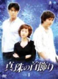 【中古レンタルアップ】 DVD アジア・韓国ドラマ 真珠の首飾り 全26巻セット キム・ミンジョン キム・ユミ