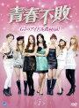 【中古レンタルアップ】 DVD アジア・韓国ドラマ 青春不敗 G7のアイドル農村日記 全10巻セット ユリ サニー