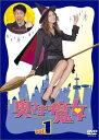 【中古レンタルアップ】 DVD ドラマ 奥さまは魔女 全6巻セット 米倉涼子