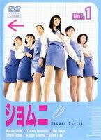 【中古レンタルアップ】 DVD ドラマ ショムニ second series 全6巻セット 江角マキコ 宝生舞