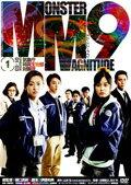 【中古レンタルアップ】 DVD ドラマ MM9 全4巻セット 石橋杏奈 尾野真千子