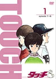 【中古レンタルアップ】 DVD アニメ タッチ TVシリーズ 全17巻セット