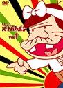 【中古レンタルアップ】 DVD アニメ レレレの天才バカボン 全6巻セット