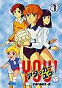 【中古レンタルアップ】 DVD アニメ アタッカーYOU! 全12巻セット