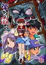 【中古レンタルアップ】 DVD アニメ 学校の怪談 全7巻セット