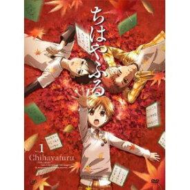 【中古レンタルアップ】 DVD アニメ ちはやふる 全9巻セット